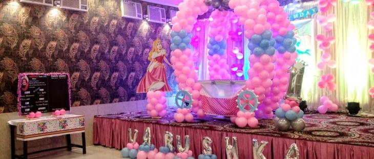 first birthday decoration